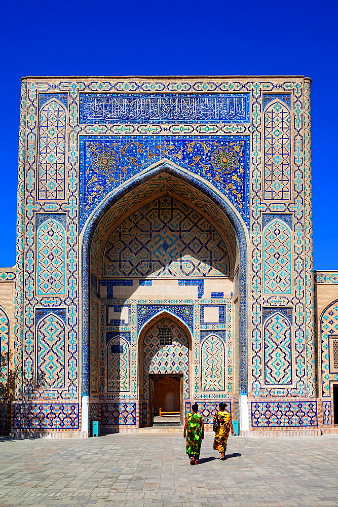 Ulugh Beg Madrasah at the Memorial Complex of Al Gijduvani, Gijduvan, near Bukhara, Uzbekistan.