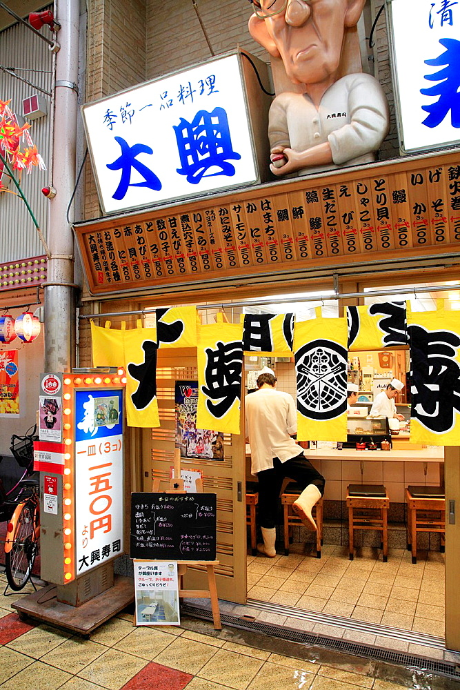 Japan, Osaka, Shin-Sekai district, small restaurant,.