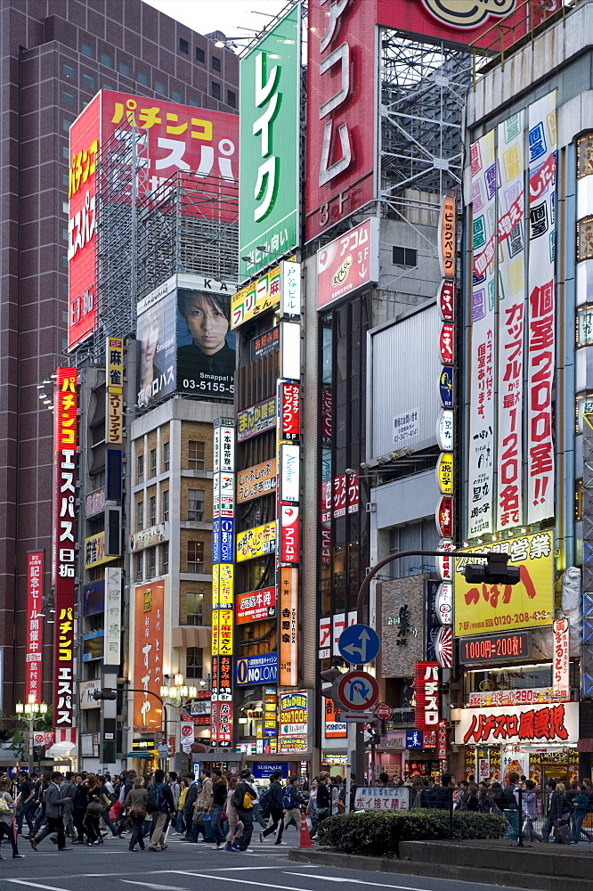 Neon signs light up the Kabukicho entertainment district in Shinjuku, Tokyo, Japan, Asia - 822-243