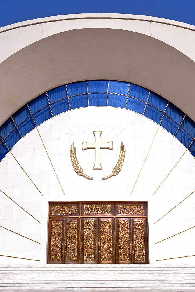 Entrance to the Resurrection of Christ Orthodox Cathedral in Tirana, capital of Albania, Europe