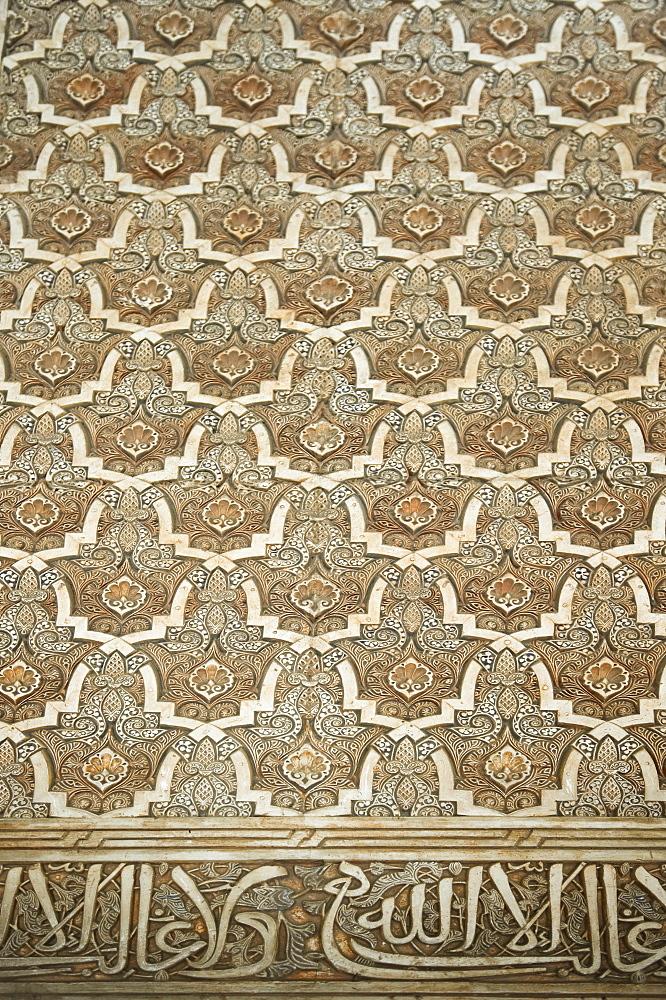 Mosaic, Alhambra, Granada, Andalucia, Spain, Europe
