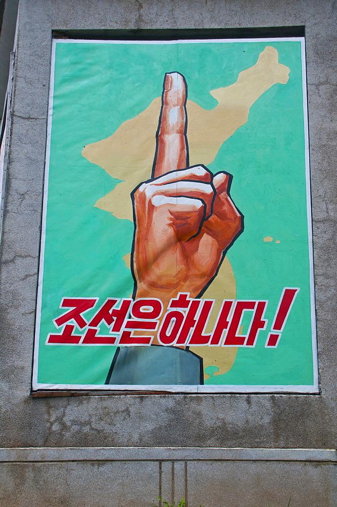 Poster on the border between North Korea and South Korea, Panmunjeom, Asia
