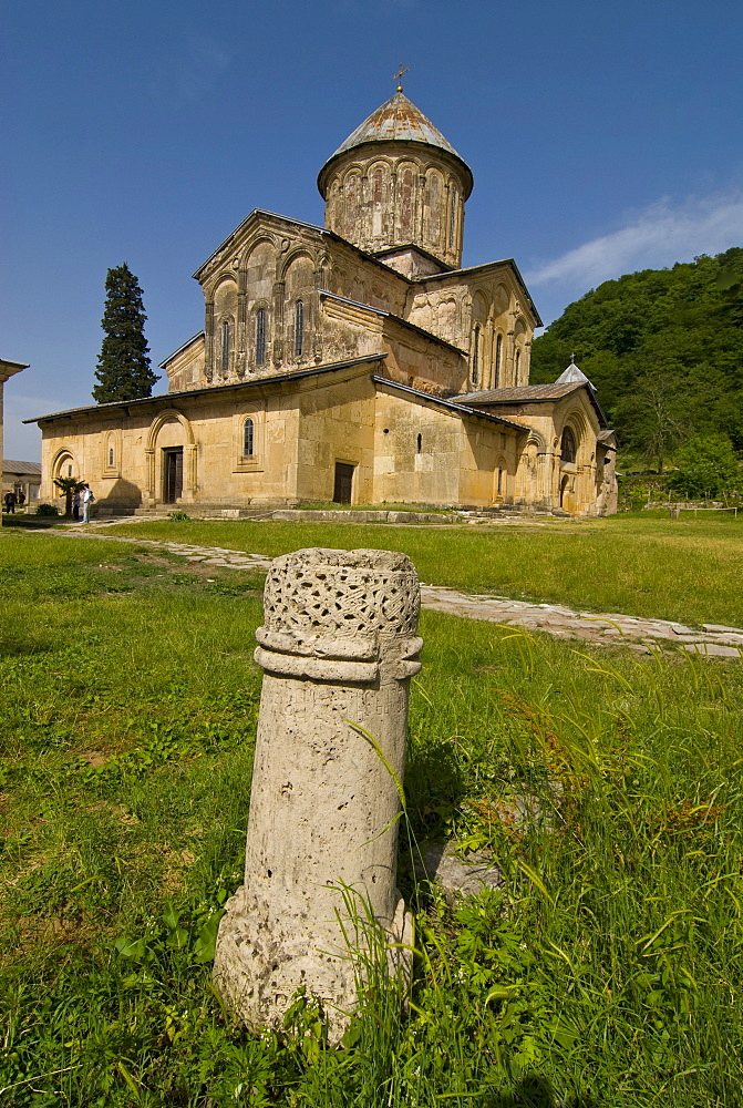 Gelati Monastery, UNESCO World Heritage Site, near Kutaisi, Georgia, Caucasus, Middle East