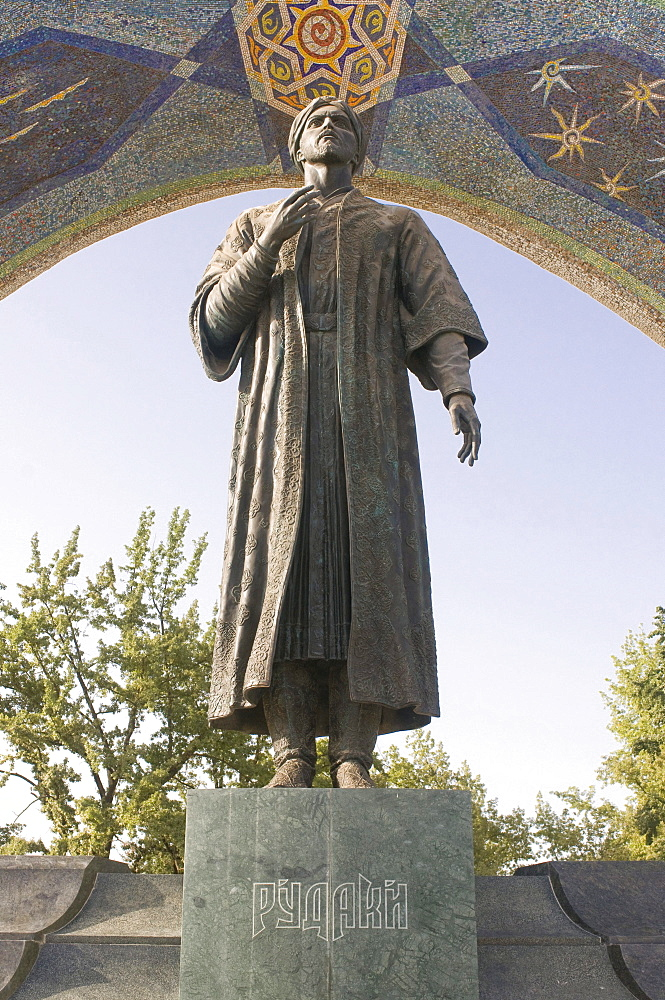 Statue, memorial, Dushanbe, Tajikistan, Central Asia