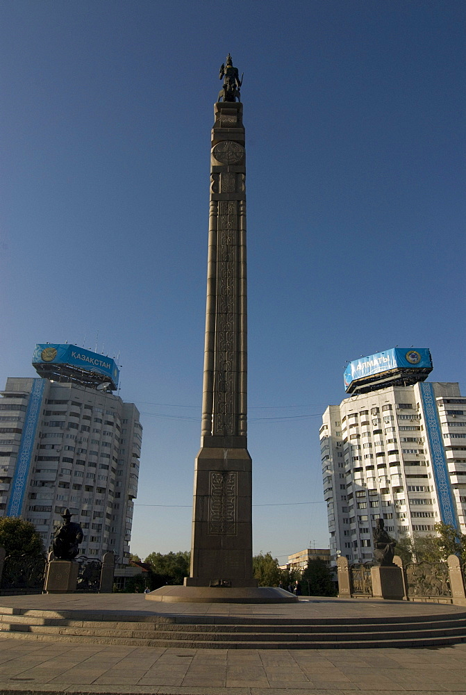 Obelisk, Independence Monument, Almaty, Kazakhstan, Central Asia