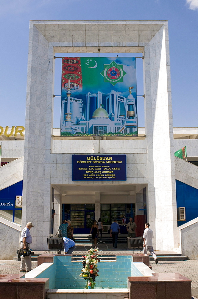 Entrance to the vegetable market, bazar, Ashgabat, Turkmenistan, Central Asia