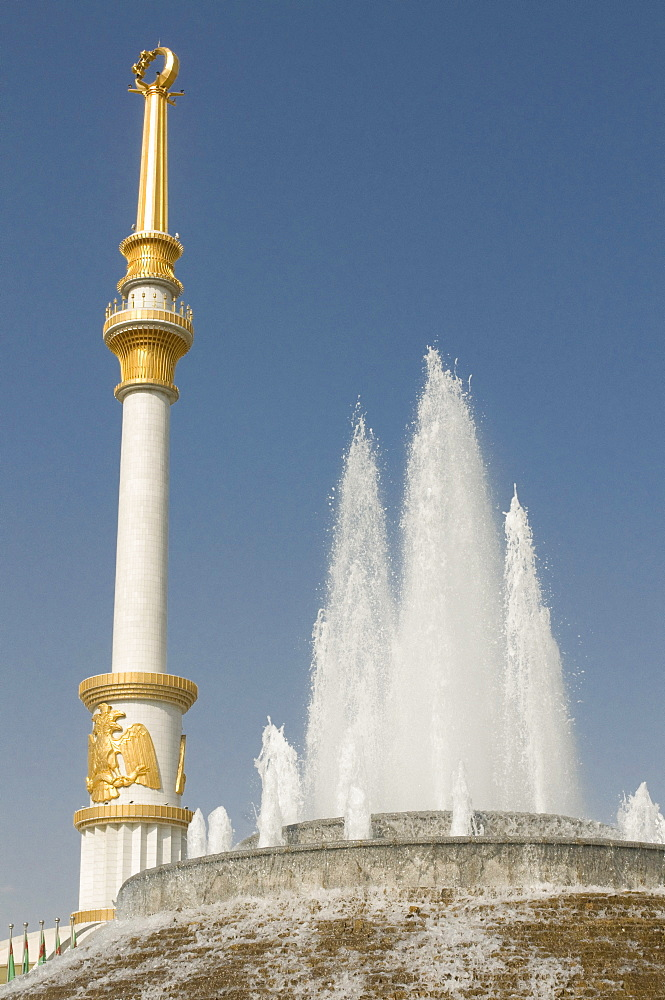 Monument to the Independence of Turkmenistan, Ashgabat, Turkmenistan, Central Asia