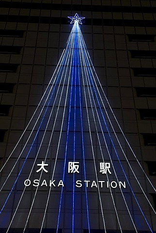 Osaka Station with Christmas decoration, illuminated at dusk, Osaka, Japan, Asia