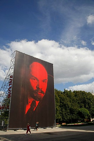 Great Lenin poster in Warsaw, Poland, Europe