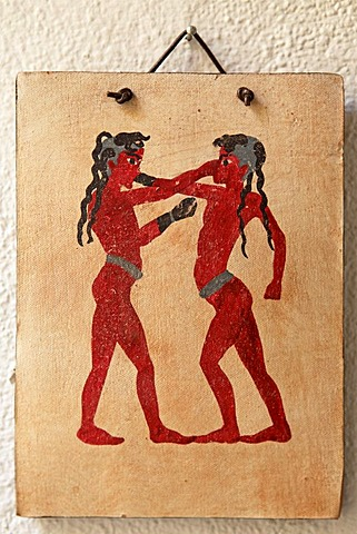 Copy of the famous mural of the boxing boys, Naxos town, Naxos island, Cyclades, Aegean Sea, Greece, Europe