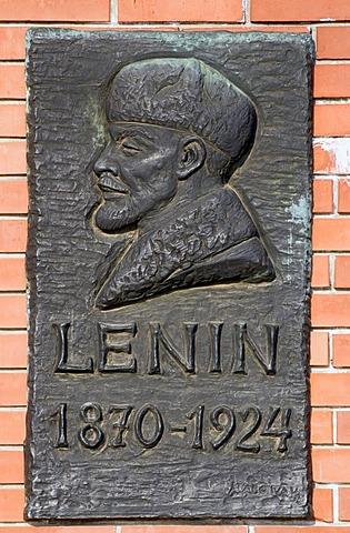 Lenin plaque, Statue Park, Memento Park, Szoborpark, Budapest, Hungary, Europe