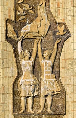 Detail of Soviet-Hungarian Friendship sculpture, Statue Park, Memento Park, Szoborpark, Budapest, Hungary, Europe