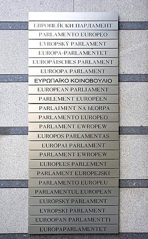 Plaque in all languages of the EU Member States, European Parliament, Brussels, Belgium, Europe
