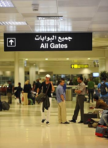 "Sign ""All gates"" for departure gates, writing, English, Arabic, Doha International Airport, Doha, Qatar, Asia"