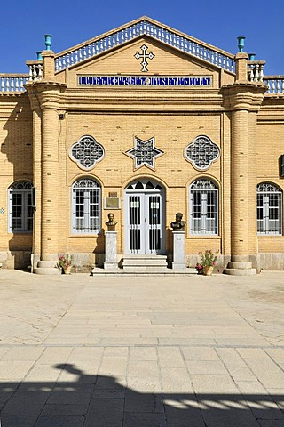 Library of historic Armenian orthodox Vank Cathedral, Isfahan, Esfahan, Iran, Persia, Asia