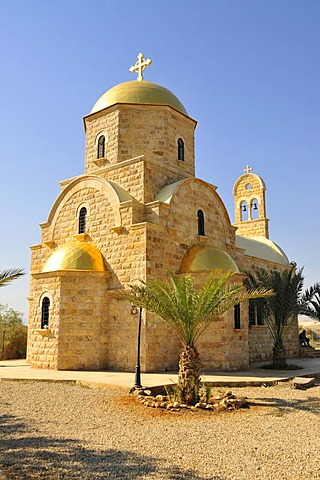 Greek Orthodox St. John Church, baptistry at the baptism site on the Jordan River, Jordan, Middle East, Orient