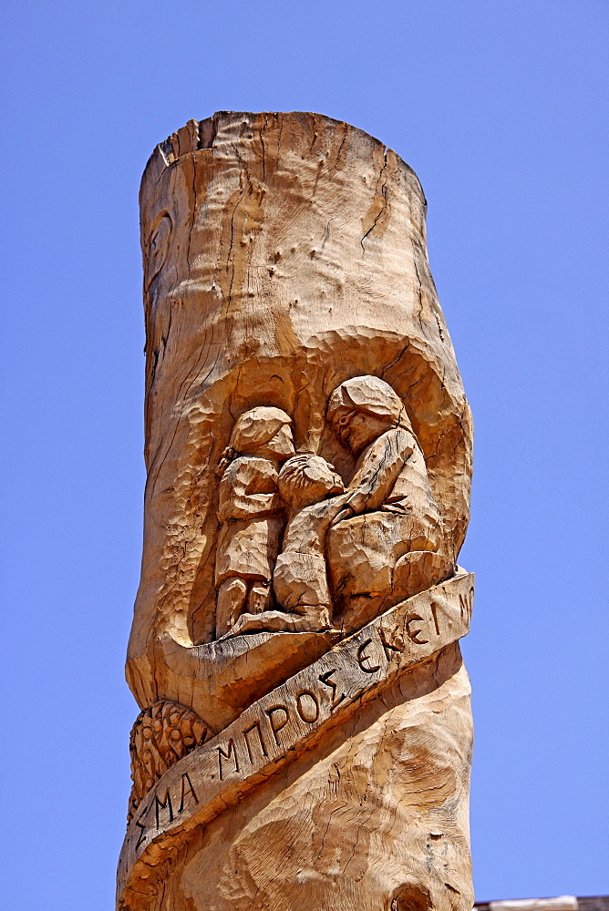 Wood sculpture, open-air museum Lychnostatis, museum of local history, museum of traditional Cretan life, Hersonissos, Crete, Greece, Europe