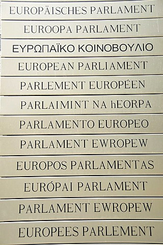 Sign at the entrance of the European Parliament, Brussels, Belgium, Europe