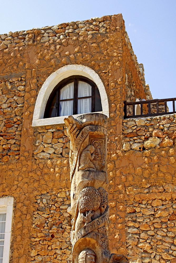 Wood sculpture, Lychnostatis Open Air Museum, Museum of Cretan Traditional Life, Hersonissos, Crete, Greece, Europe