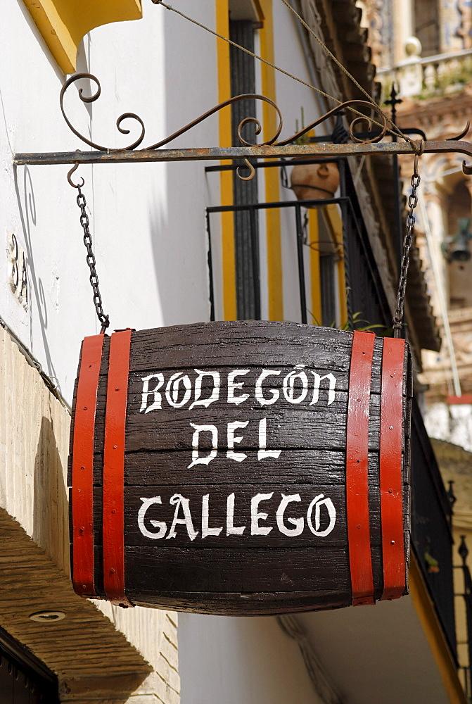 Wine store, Ecija, Andalusia, Spain, Europe