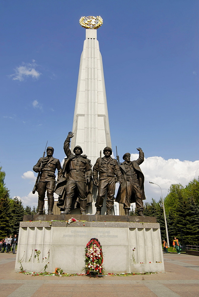 Monument to the participants of the Antihitlerite coalition, Poklonnaya Hill, Moscow, Russia