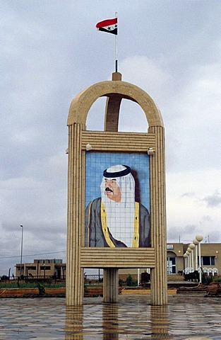 Depiction of Saddam Hussein at the border between Iraq and Syria before its destruction, Iraq, Middle East