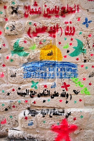 Graffiti with a picture of the Dome of the Rock on a house wall in the Muslim quarter of Jerusalem, Israel, the Near East, Orient