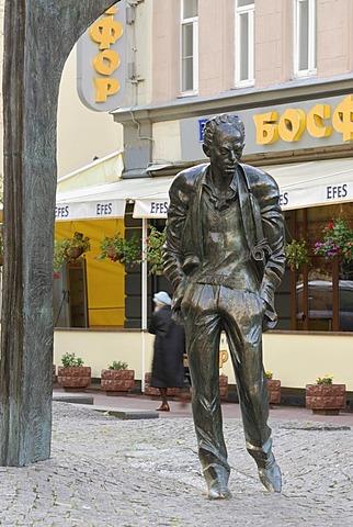 A bronze statue of the Russian poet Bulat Okudzhava, Arbat Street, Moscow, Russia