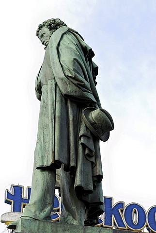 Bronze statue of Russian poet Alexander Pushkin, Pushkin Square, Moscow, Russia, Europe