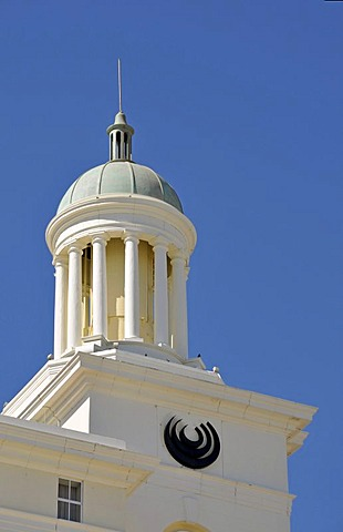 Victorian stlye cupola, Southern Sun Hotel, Cape Town, South Africe, Africa