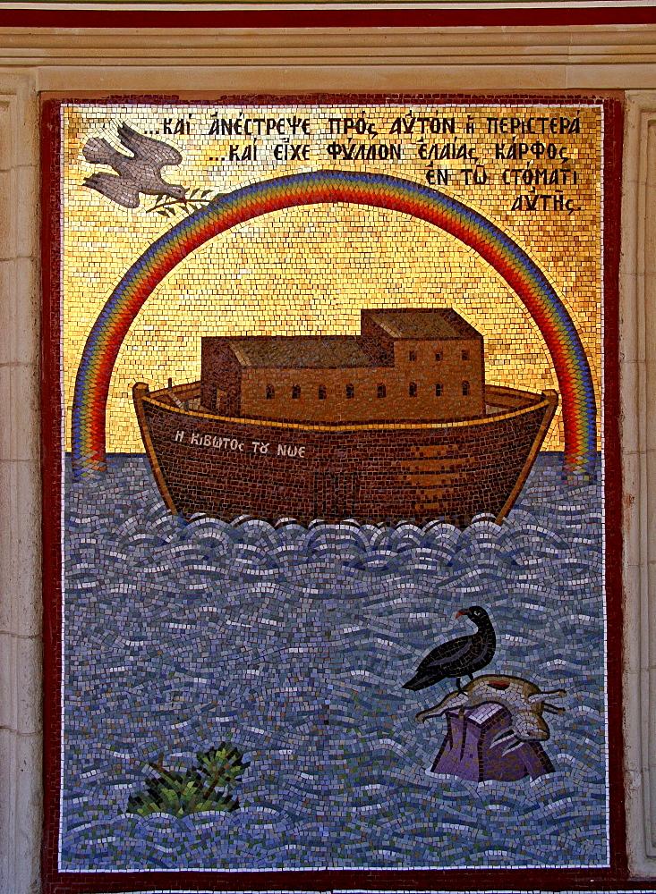 Wall mosaic, Kykkos Monastery, Troodos Mountains, Cyprus, Europe