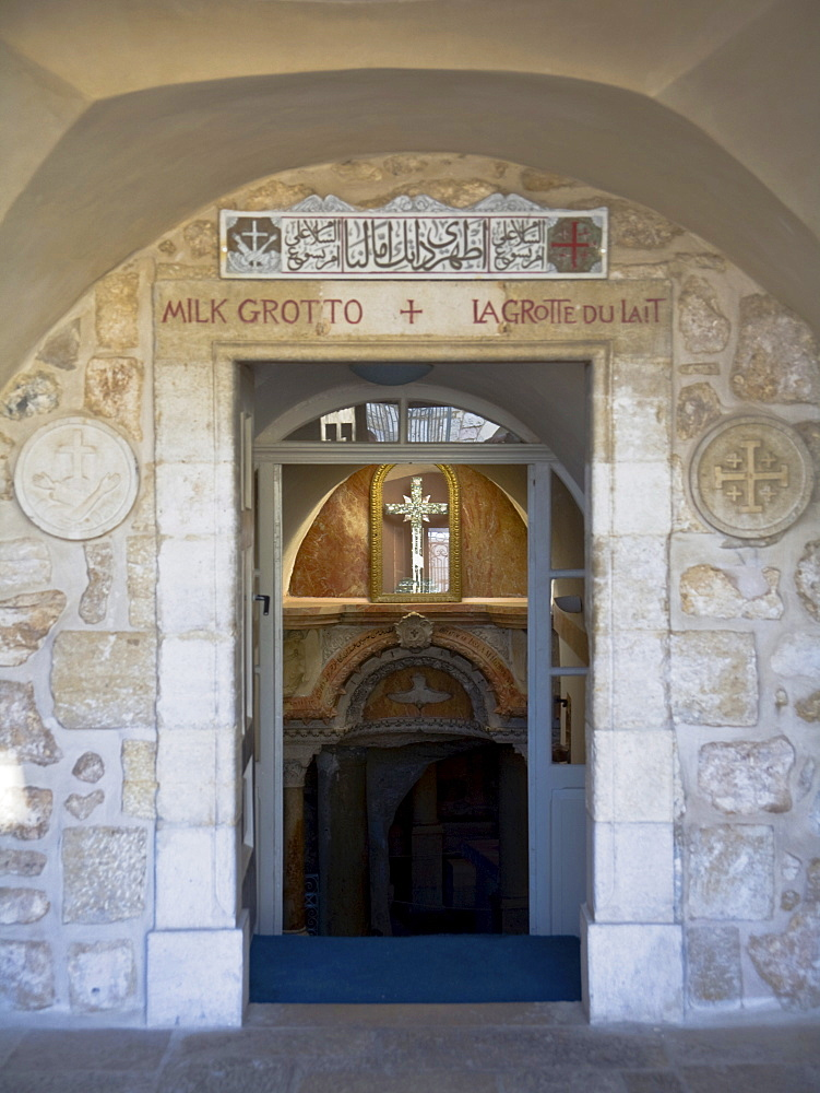 Entrance to the Milk Grotto, Bethlehem, West Bank, Palestine, Israel, Middle East