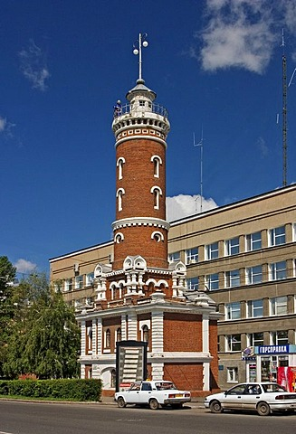 Sign of the City of Omsk, The Old Firebrigades Tower in the Downtown of Omsk, Omsk at the Rivers of Irtisch and Omka, Omsk, Sibiria, Russia, GUS, Europe,