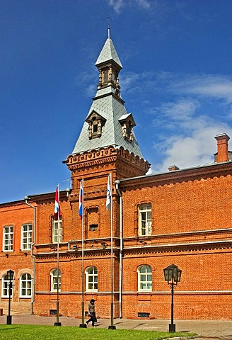 Town hall from Omsk, Omsk at the Rivers of Irtisch and Omka, Omsk, Sibiria, Russia, GUS, Europe,