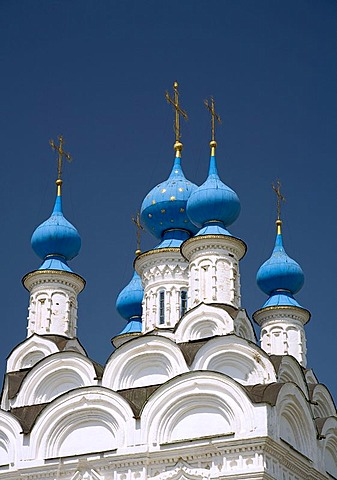 Towers of the Mary annunciation convent. Murom, Russia