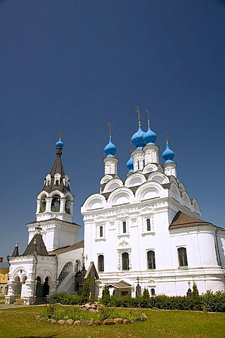 Towers of the Mary annunciation convent, Murom, Russia