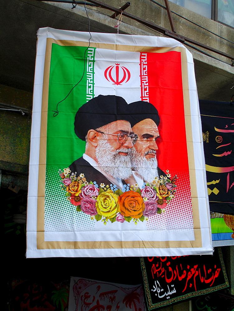 Political propaganda, Isfahan, Iran