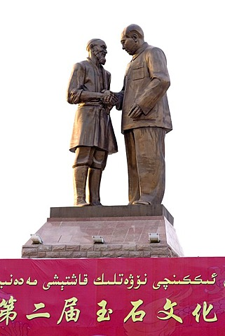 Asia, china, mao memorial in khotan at silkroad.