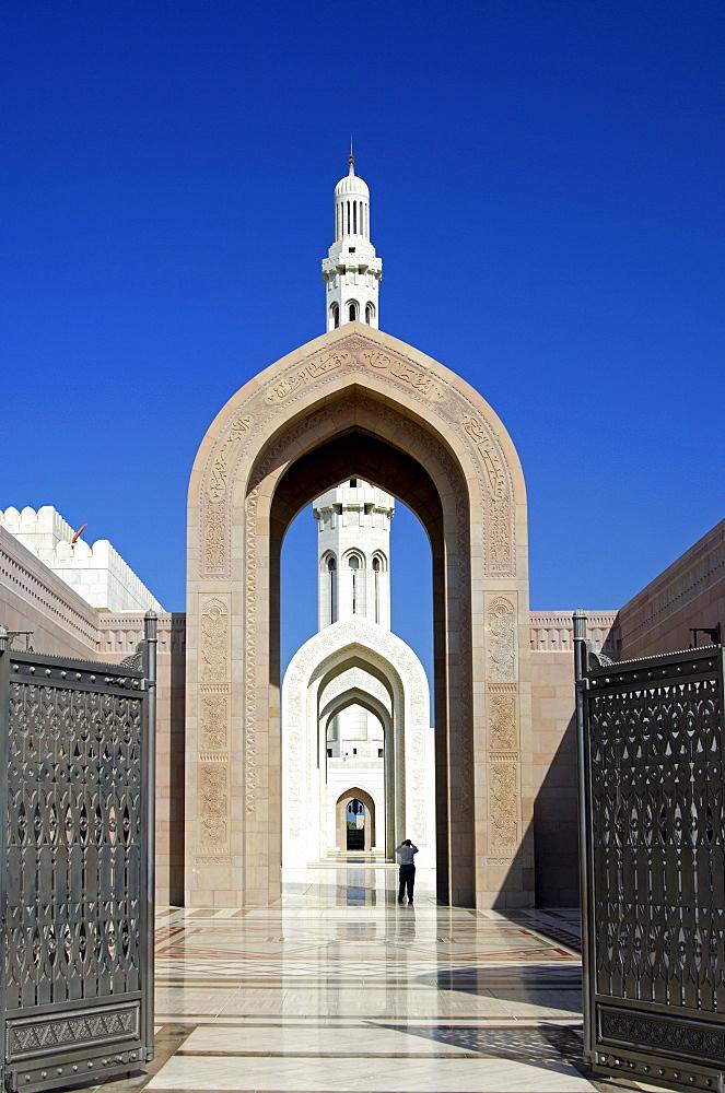 Entrance, Sultan Qaboos Mosque, Muscat, Sultanate of Oman