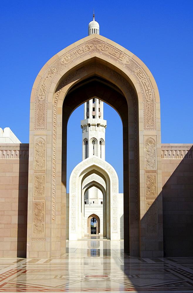 Entrance arch, Sultan Qaboos Mosque, Muscat, Sultanate of Oman