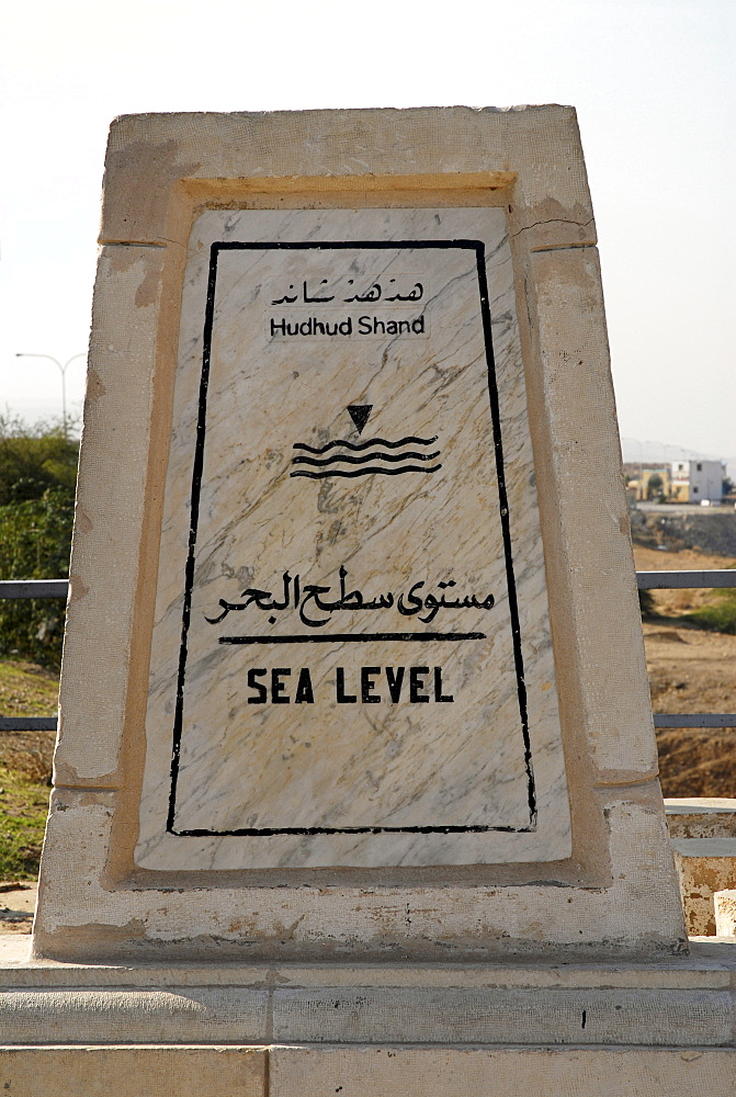 Sign at sea level between Amman and the Dead Sea, Jordan