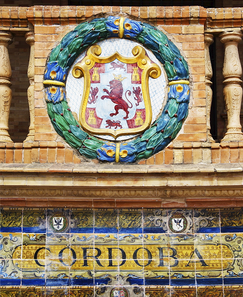 Emblem of Cordoba on the palace Palacio de Espana, Seville, Andalusia, Spain