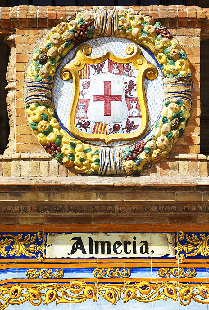 Coat of arms of Almeria at the Palacio de Espana, Seville, Andalusia, Spain