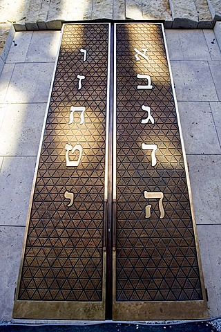 Entrance gate of the new jewish synagogue at Jakobsplatz in Munich downtown, Bavaria, Germany