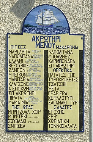 Hand painted greek menue on a wall, Poros island, saronian islands, Greece