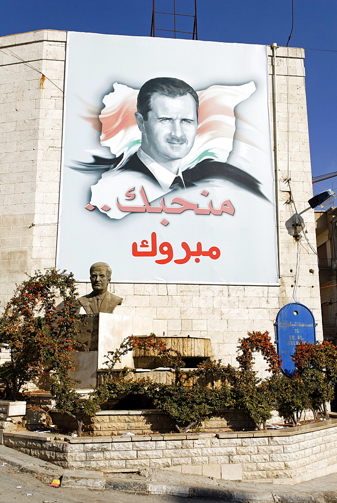 Personality cult around the syrian president Bashar al-Assad, Syria