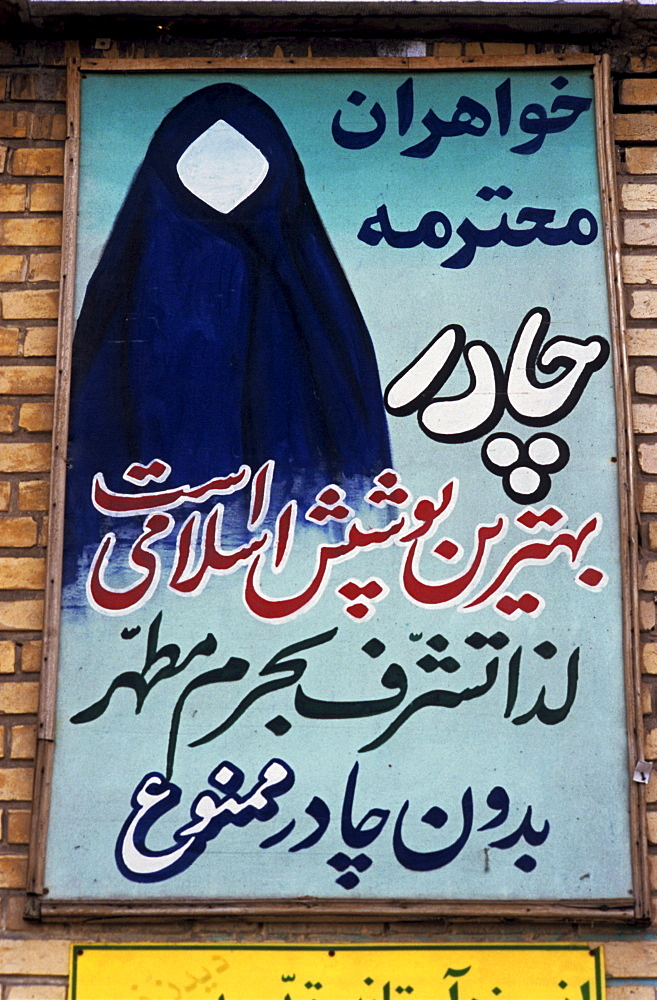 Sign at the entrance of the burial mosque requesting strict adherence of the islamic dress code, Qom, Iran