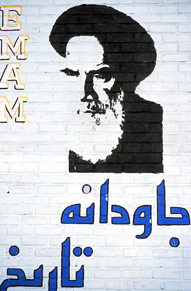 Wall painting of Ayatollah Chomeini, Iran