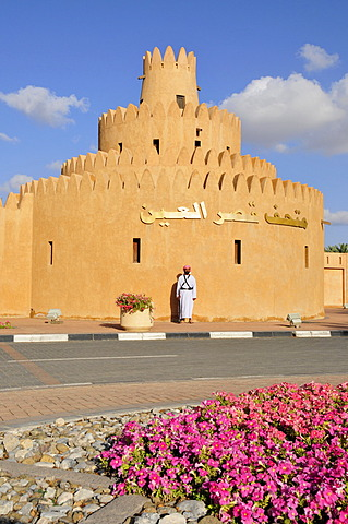 Guard with rifle in front of the tower of the Al Ain Palace Museum, Al Ain, Abu Dhabi, United Arab Emirates, Arabia, the Orient, Middle East