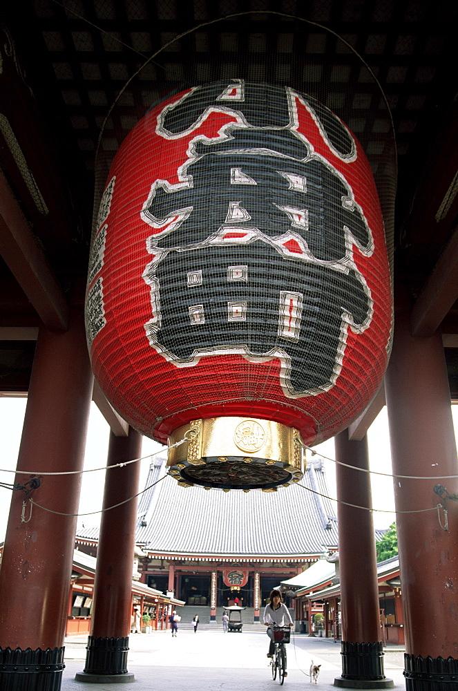 Gateway lantern, Asakusa Kannon Temple, Tokyo, Japan, Asia